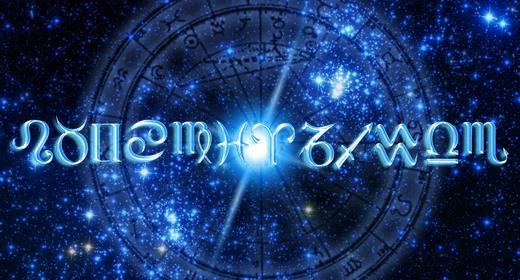תחזית אסטרולוגית חודשית – יולי