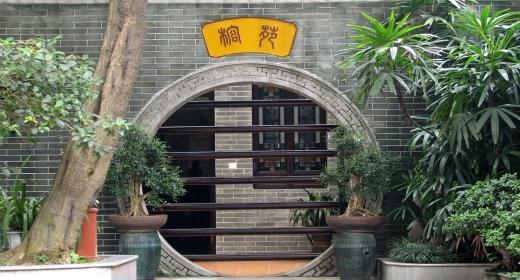האסכולות המרכזיות בתורת הפאנג שואי