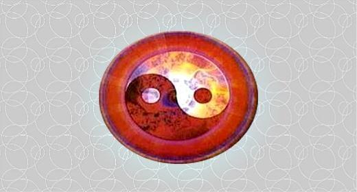האיזון בין יצירה והוויה, יין ויאנג