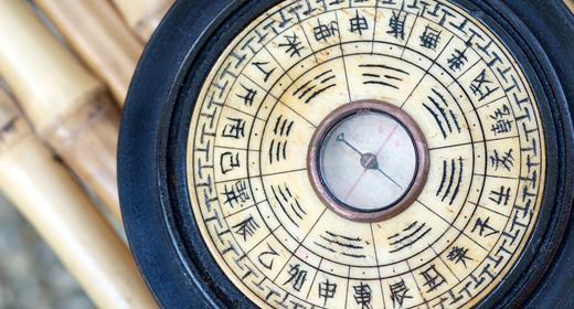 אסטרולוגיה שבועית למזלות 16.09-22.09