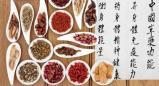 8 טיפים לחיזוק מערכות הגוף על פי הרפואה הסינית