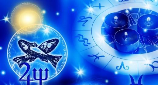 תחזית אסטרולוגית חודשית – ינואר