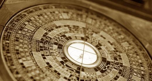 פנג שואי - התאמת מבנים כלפי כוכבים מיטיבים