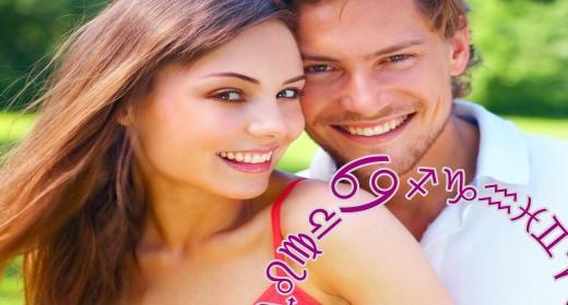 תחזית אסטרולוגית שנתית לאהבה. מזל סרטן