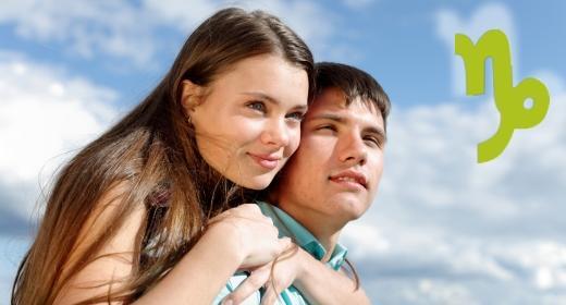 תחזית שנתית לצעירים 2012. מזל גדי